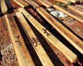 Blackwood Bamboo Ogham Fews 1503-2905 - Free Shipping (US)