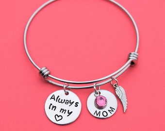 Always in my heart personalized remembrance bracelet.  Loss of mom, loved one bracelet-Memorial bracelet-Gifts for funerals