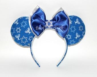 Hanukkah Mouse Ears // Menorah Mouse Ears // Holiday Mouse Ears // by Born Tutu Rock