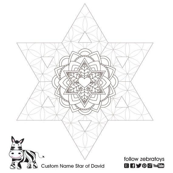 Custom name star of david personalized hanukkah coloring for Custom name coloring pages