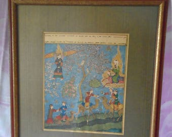 Vintage Arabian Middle Eastern Print, Professionally Framed, 15 3/8 by 17 3/4, Non Glare Glass