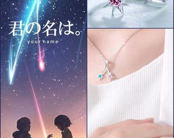 Your Name Kimi No Na Wa Anime Comet Set Ring + Necklace Sterling Silver 925 Cubic Zirconia Makoto Shinkai Mitsuha Taki