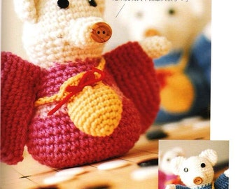 Crochet toy patterns - Japanese toys ebook - Home Craft Amigurumi - crochet ebook - amigurumi - japanese craft book - PDF - instant download