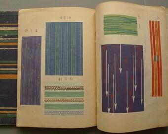 "1904, Japanese vintage original woodblock print book, Furuya Korin, ""Shima-Shima"""