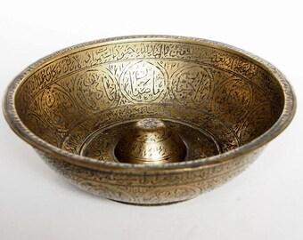"Antique  Brass Islamic Calligraphic engraved ""Magic"" Bowl 19th Century No:10"