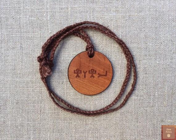 Ancient Tetragrammaton Carved Pendant—Recycled Cherry Wood & Date Brown Organic Hemp