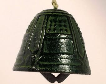 Vintage (1990's) Japanese Nanbu Iron Bell / Wind Chime