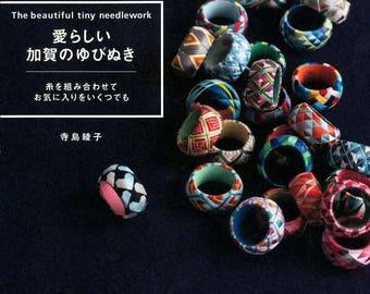 The beautiful tiny needlework book by Ayako Terashima - Kaga thimble Kaga Yubinuki Japanese needlework craft Book, Needlework patterns book