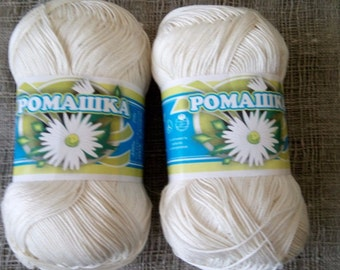 "100% Mercerized Cotton Yarn ""Camomile"". Lot 2 skeins 150g (5.3 oz)"