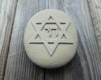 Star of David Engraved stones - Hebrew chai symbol - Personalized gift - Home decor
