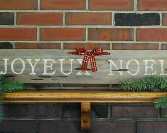 Joyeux Noel Reclaimed Wood Sign