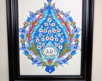 Allah, Blue Green & Red, Arabic Islamic Calligraphy Decoration Wall Art, Watercolor Painting, Eid Ramadan Gift