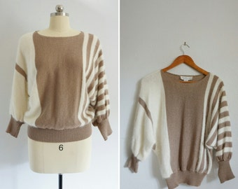 SALE 1980s cream brown sweater | vintage 80s pullover | vintage fuzzy sweater