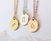 Gemini Necklace – Gold, Silver or Rose Gold Charm Necklace Hand Stamped with Zodiac Gemini Sign