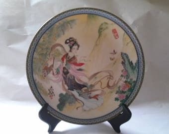 Beauty of the Red Mansion Collectors Plate
