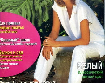 Burda Magazine 6/1997 in Russian