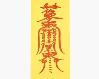 Love SPELL Talisman Oriental Asian Shaman Korean Chinese  Amulet Voodoo Magic Calligraphy