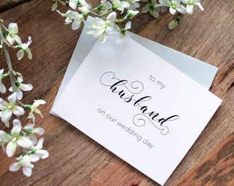 To My Husband On Our Wedding Day // Wedding Day Card