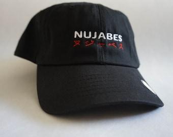 Nujabes Curated Cap: J Dilla Nujabes Samurai Champloo Soul Chef MF Doom DJ Okawari Slum Village