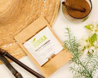 Mocha+Cinnamon Scrub - Oily Skin Travel Size