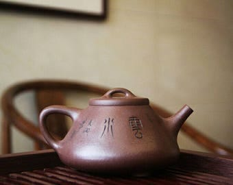 Yixing purple clay pot——Zi'ye Shipiao teapot-this teapots are precious handcraft,have the collection value.