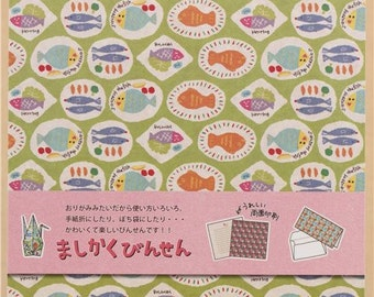 201321 kawaii lime with colorful fish Origami Note pad from Japan