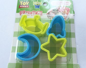 Disney Pixar Toy Story Japanese Cookie Cutters / Bento Lunch Box Rice Molds / Ham / Cheese / Sandwich Cutter Set - Alien, Rocket, Moon, Star