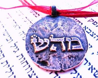 Kabbalah Copper Healing Necklace