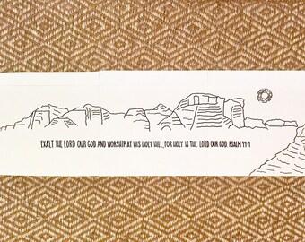 Wadi Rum, Jordan - hand drawn panoramic print