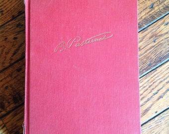 Vintage 1950's Doctor Zhivago Pasternak Book
