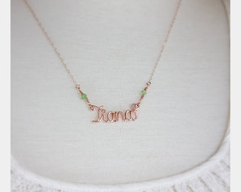 Disney Princess Necklace with Birthstone Crystals, Rose Gold Disney Jewelry, Personalized Name Disney Gifts, Personalized Grandaughter Gift