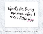 funny printable card, mothers day card, fathers day card, digital fathers card, funny mothers card, instant download card