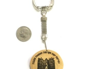 770 building, Lubavitch Rebbe house,Chabad,Olive wood Keychain with Israeli Judaica art  KC015