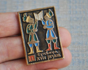 Vintage Soviet Russian aluminum badge,pin.