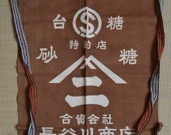 Maekake apron, brown, vintage Japanese apron