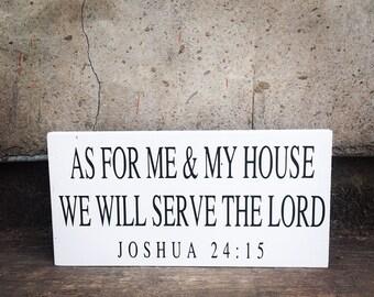 Frameless Sign - Joshua 24:15