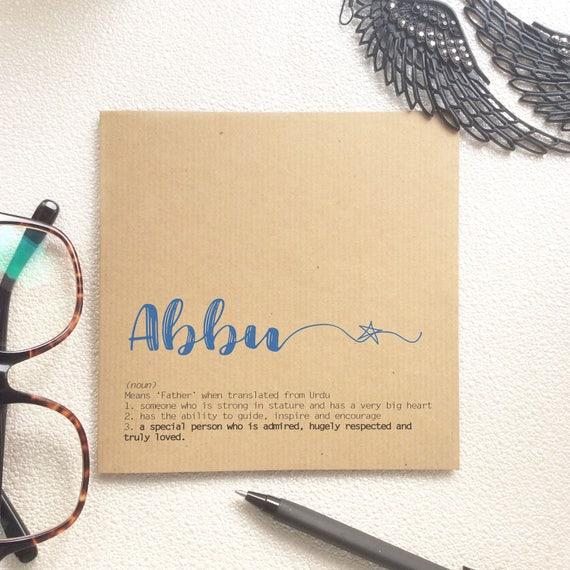 Abbu dad card urdu pakistani indian desi definition like this item stopboris Images