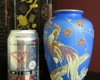 Made in Japan Signed NIPPON CORALENE STYLE Year of the Fire Rooster Vase!