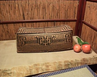Vintage Southeast Asian Bamboo Storage Basket With Lid