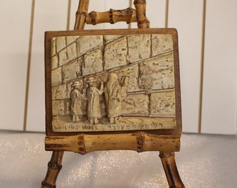 Small Israel Wailing Wall Mid Century Plaque from Israel 25th Anniversary of Israel