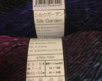 Noro Silk Garden #395