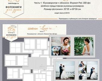 PHOTOBOOK - Love is- Photoshop Templates for Photographers. 12x12 Photo Book/Album Template