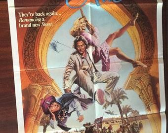 Jewel of the Nile Original Movie Poster/ Michael Douglas & Kathleen Turner Vintage Film Poster / Romancing the Stone II
