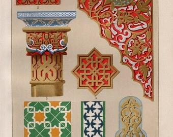 Antique Islamic Art Lithograph from 1890, Islam, Islamic Art, Colourful Prints, Colourful Lithographs, Islam Print, Islamic Art Print