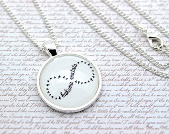 Hakuna Matata, Infinity Birds Symbol, No Worries Necklace or Keychain, Keyring