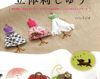 Kawaii Stumpwork Embroidery Pattern & Design, Japanese Hand Embroidery Motif, Easy Stitch Tutorial, Cute Girly Bag, Shoes, Dog Motif, B1766