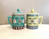 Chinese Tea Set / Mun Shou Famille Rose Longevity Pattern / Mug and Lid / Vintage Coffee Mug / Chinese Porcelain Tea Mug / Tea Set