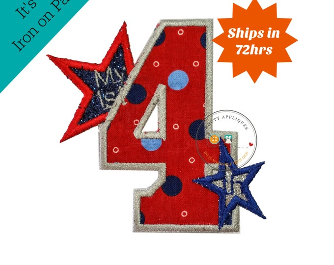 Fourth of July iron on embroidered fabric applique- My 1st 4th-Ready to ship