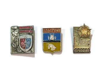 City signs Valentines day gift for him Birthday pin badge gift idea mens gift for boy soviet Vintage birthday gift Enamel pin moving gift