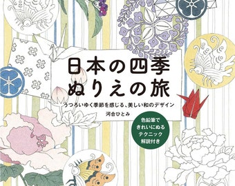 Fourseason traditional pattern journey of Japan - Japanese coloring book
